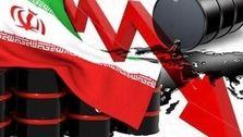 تحلیلی بر بیانات امروز رهبر انقلاب/ چگونه بند ناف اقتصاد را از نفت ببریم؟