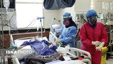 مجموع قربانیان کرونا در کشور از ۲۶ هزار نفر گذشت/۴۰۹۳ بیمار در وضعیت شدید