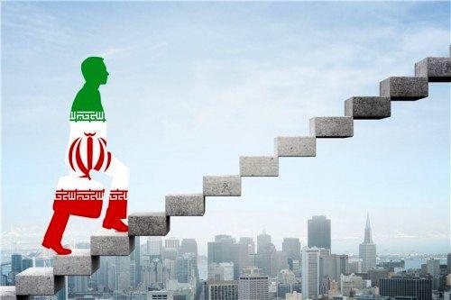 رتبه ایران در شاخص سرمایه انسانی 71 شد