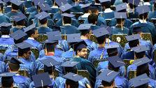 آمار یک ساله بیکاری در کشور؛ جمعیت فارغالتحصیلان بیکار از یک میلیون نفر هم گذشت