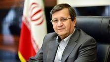 اظهارات رئیس بانک مرکزی در مورد ادغام ۶ بانک کشور