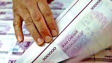 رشد 28.2 درصدی نقدینگی در یک سال منتهی به آذر/ رشد پایه پولی بیش از نقدینگی شد