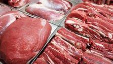 عرضه گوشت دولتی