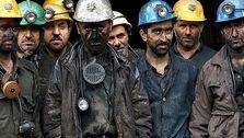 حداقل دستمزد کارگران چقدر باید باشد؟ / خط فقر به ۷میلیون تومان رسیده است!