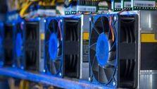 قیمت برق مصرفی رمز ارزها تعیین شد