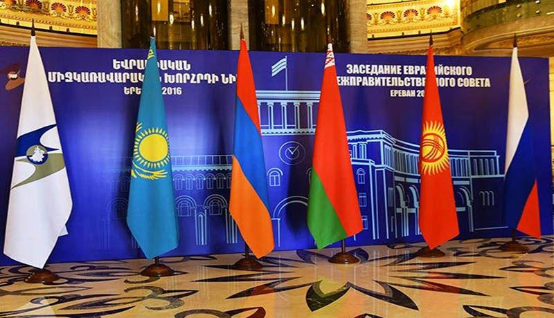 اوراسیا تعرفه واردات ۱۱ قلم کالای ایران را صفر کرد