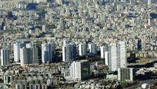 متوسط قیمت مسکن به ۱۲۶.۷میلیون ریال رسید/ رشد ۳۱درصدی اجارهها