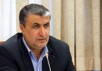برقرار بودن پروازهای بینالمللی و امنیت در آسمان ایران