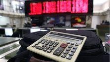 ریزش 7600 واحدی شاخص بورس در پایان معاملات امروز