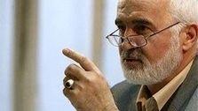شفافسازی احمد توکلی از ارزهای بر باد رفته