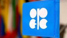 ائتلاف اوپک پلاس از بازار نفت دربرابر دورنمای تیره و تار تقاضا دفاع میکند