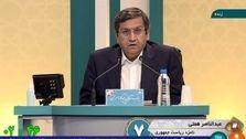 همتی:  آقای رئیسی، اقتصاد مثل دادگاه و زندان نیست
