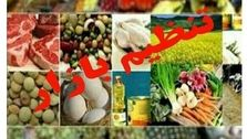 برنج، روغن، گوشت و شکر دولتی در راه بازار