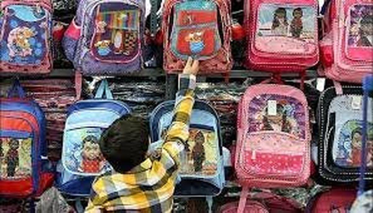 بازار خراب کیف و پوشاک مدرسه و کیفهایی که امسال مدرسه نرفتند!