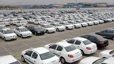 تقاضا برای خرید خودرو کاهش یافت