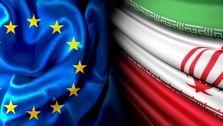 تداوم ارتباط مالی و تجاری اروپا با ایران، چگونه؟