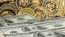قیمت طلا، قیمت دلار، قیمت سکه و قیمت ارز امروز ۹۹/۰۴/۰۵|بازگشت دلار در صرافیهای بانکی به کانال ۱۸ هزار تومان
