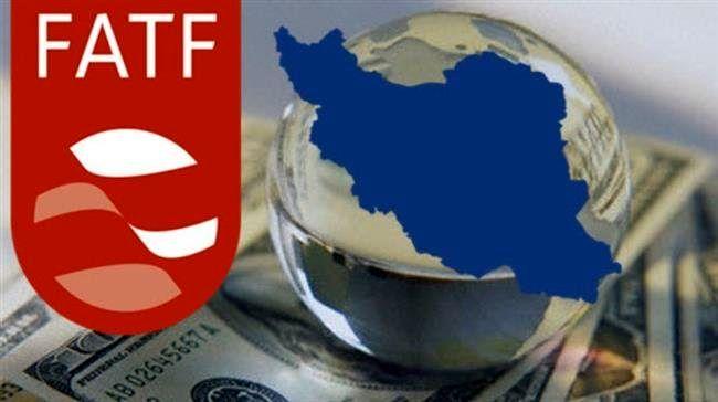 تمدیدمهلت ۴ ماهه FATF به ایران