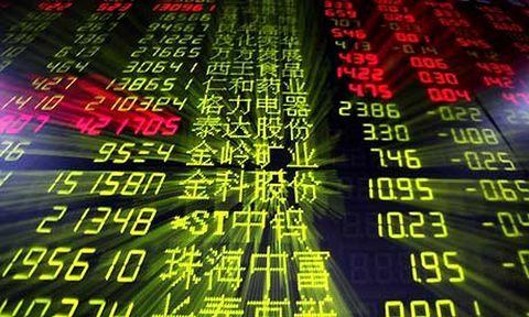 جدیدترین وضعیت بازار سهام/ آسیا صعود کرد، هنگ کنگ سقوط