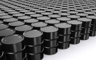 قیمت جهانی نفت امروز ۹۹/۰۲/۱۲|برنت ۲۷ دلار و ۵۸ سنت شد