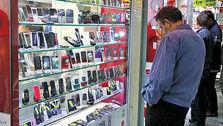 موبایل در ایران ارزانتر از کشورهای دیگر!