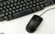 تعرفه خدمات اینترنت پرسرعت ثابت چند است؟
