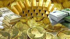 قیمت طلا، سکه و ارز امروز ۱۴۰۰/۰۱/۱۰