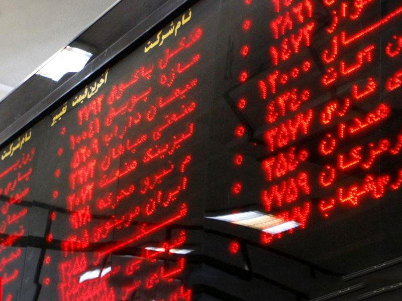 شاخص بورس تهران 8235 واحد سقوط کرد