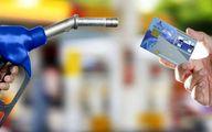 مصوبه کمیسیون تلفیق برای تخصیص 120 لیتر بنزین برای هر کارت سوخت در ایام نوروز