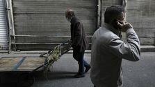 صندوق بینالمللی پول: اقتصاد جهان به قعر عمیقترین رکود ۹۰ سال گذشته فرو میرود
