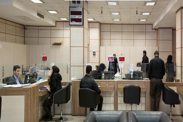 ۱۰ هزار شعبه بانکی در کشور ادغام و برچیده می شود