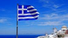 کمک مالی به یونان پس از برنامه نجات هم ادامه خواهد یافت
