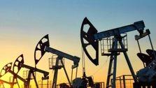 کاهش ۱۶ درصدی واردات نفت ایران از سویی خریداران بزرگ آسیایی