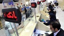 نقش بانکها در تحقق جهش اقتصادی