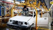 پراید در بازار ۲۰ میلیون و مزدا ۱۲۰ میلیون تومان ارزان شد