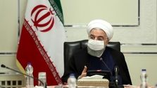 روحانی: از ۲۰ آبان تا ۲۰ آذر ساعت پایان کار کسب و کارهای غیرضروری تا ۶ بعداز ظهر است