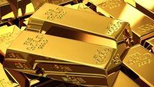 سالانه 10تن طلا از معادن ایران به دست می آید