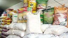 اوضاع برنج وارداتی بعد از حذف ارز ۴۲۰۰ تومانی/ افزایش ۸۵ درصدی قیمت