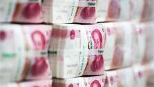 پول ملی چین یکی از بهترین ارزهای جهان در سال جاری میلادی شد