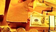 قیمت جهانی طلا امروز ۹۹/۰۸/۲۸|هر اونس طلا ۱۸۸۰ دلار شد