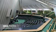 شروط مجلس برای عضویت تاجر در اتاق بازرگانی