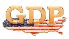 کاهش رشد تولید ناخالص داخلی آمریکا