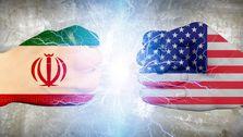 نفت ایران در چه حالی است؟