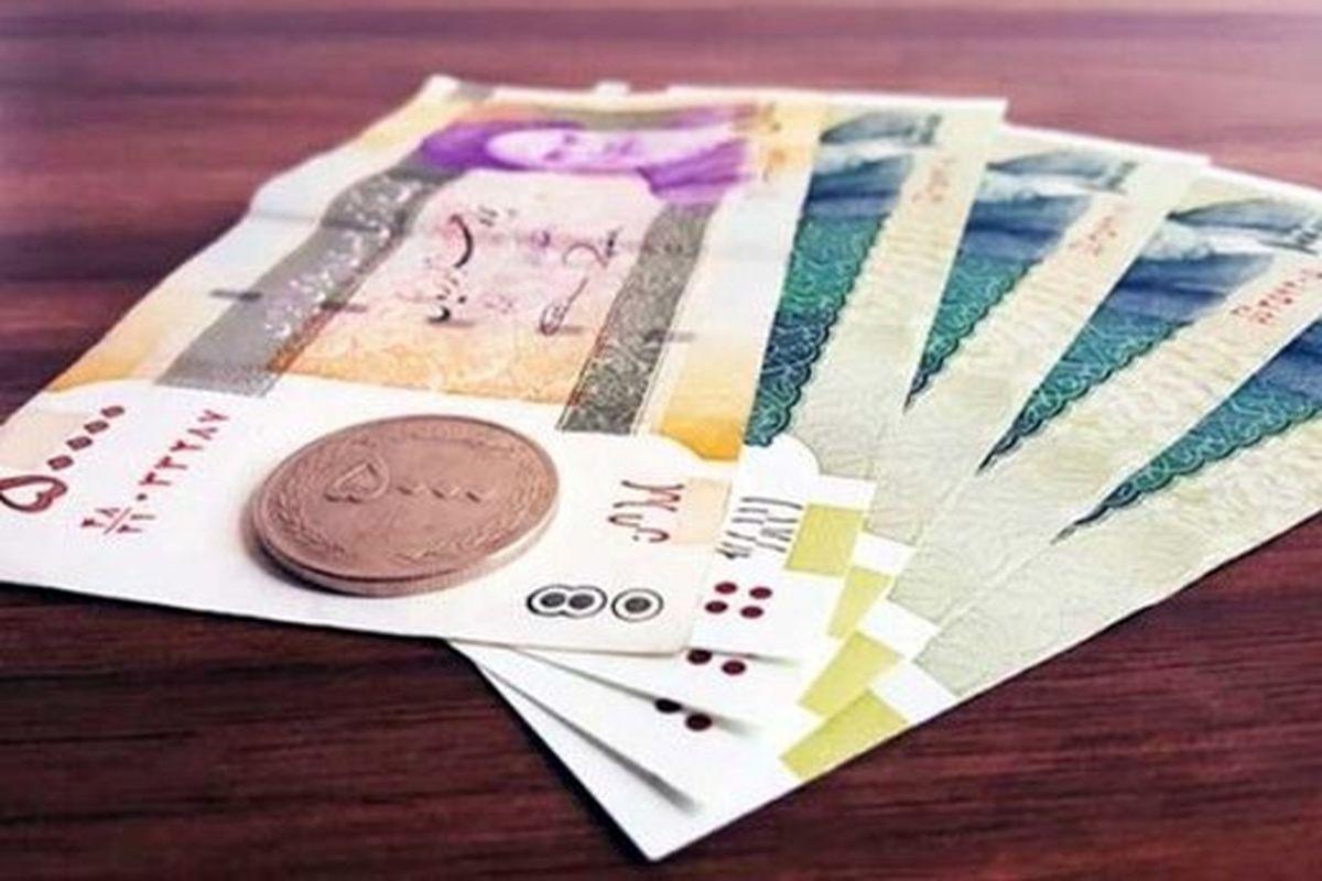 اولین یارانه معیشتی دولت رییسی چه زمانی واریز میشود؟