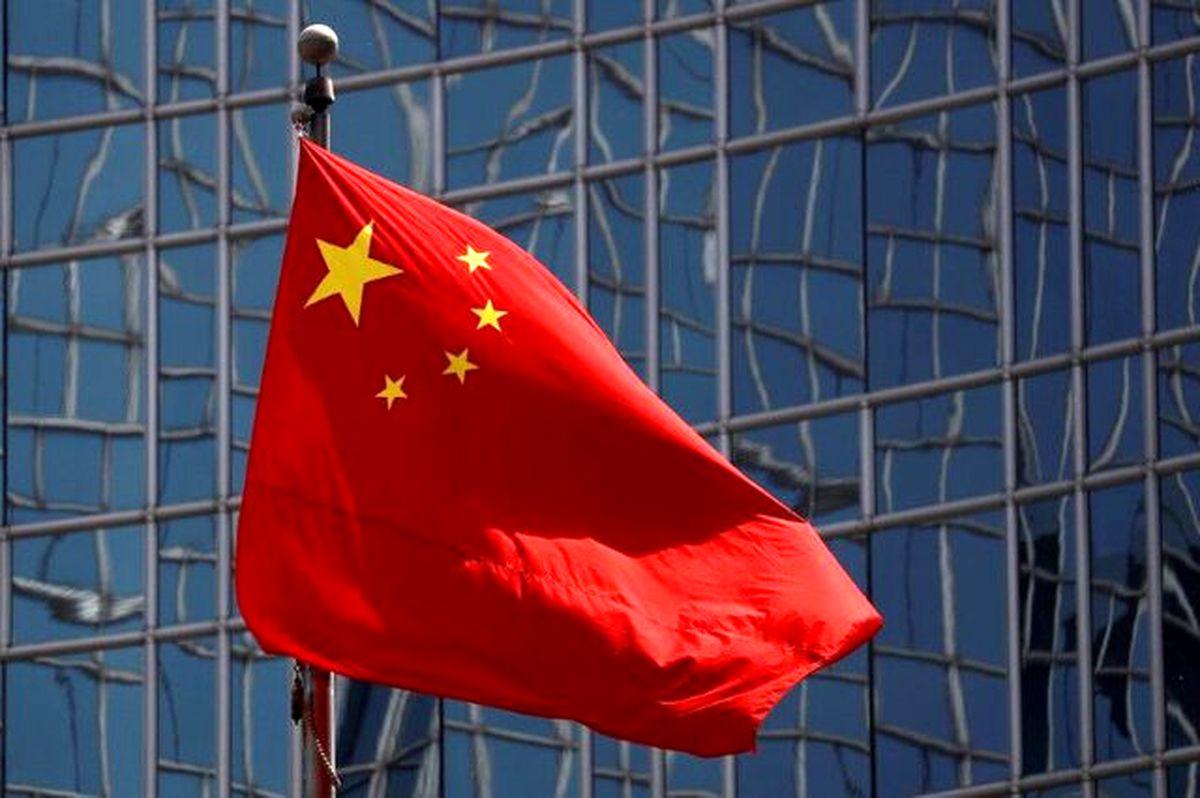 سرمایه های خارجی در راه چین