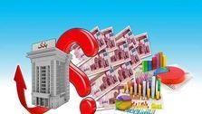 تسهیلات اعطایی بانکها 1.2 درصد رشد کرد