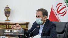 جهانگیری :دولت اقدامات لازم را برای خرید و انتقال واکسن کرونا به ایران انجام می دهد