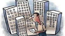 نتایج طرح مالیات خانههای خالی دو سال دیگر بروز میکند
