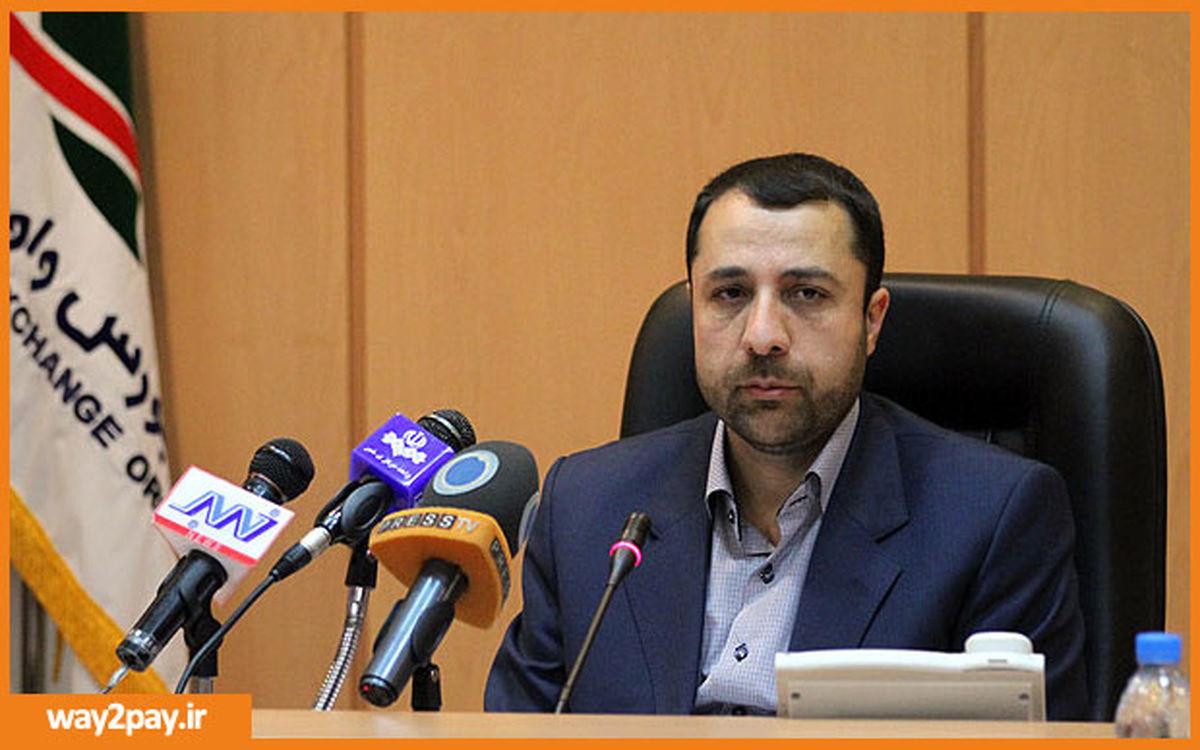 صالحآبادی به ریاست بانک مرکزی منصوب شد