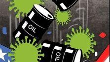 ورشکستگی ۵۰ شرکت نفت و گاز در آمریکا از زمان سقوط قیمت نفت